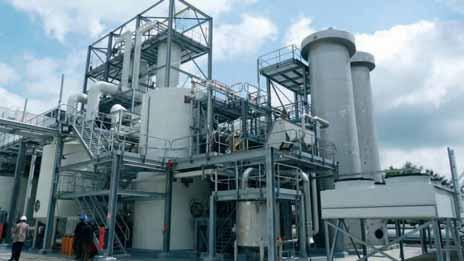 L'unité de production de bétaïne d'origine naturelle est un investissement de l'ordre de 30 M€.