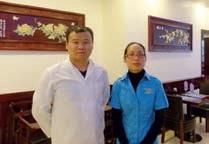 Jessica et son époux Chen, lui-même cuisinier au Lotus Bleu.