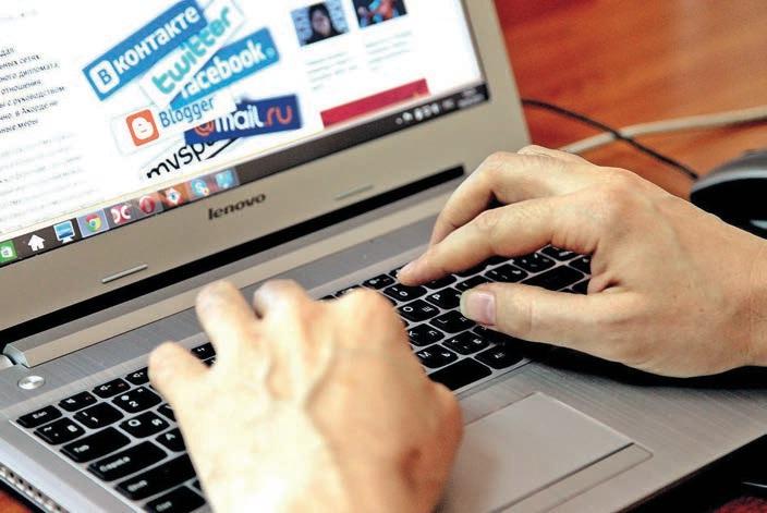 Plus d'un Français sur trois (34,5%) déclare utiliser les réseaux sociaux pour chercher du travail durant l'année 2014.