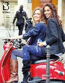 B'Slim Touch est une marque pour les femmes citadines.